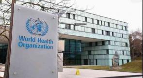 بكين: فريق خبراء منظمة الصحة العالمية سيبدأ زيارته للصين الخميس