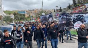"""""""جمعة الغضب 13"""".. دعوات للتظاهر ضد الجريمة في أم الفحم"""