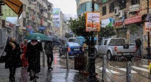 منخفض جوي وأمطار مصحوبة بعواصف رعدية حتى الأحد
