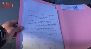"""""""وطن"""" ومؤسسات وشخصيات حقوقية يقدمون أول طعن دستوري لدى المحكمة الدستورية في الأوامر العسكرية الإسرائيلية السارية في فلسطين"""