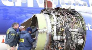 إدارة الطيران الأمريكية تفحص 220 محرك طائرة