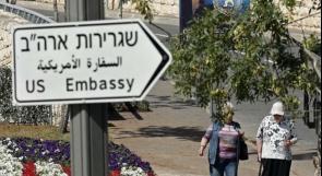 الولايات المتحدة تنوي دمج قنصليتها في القدس مع السفارة