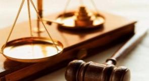 رام الله: الحكم بالأشغال الشاقة مدة 15 سنة لمدان بتهمة القتل القصد