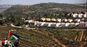 """تقرير: سباق بين اليمين الاسرائيلي الحاكم والمعارض على تمرير قوانين وخدمات لتطوير"""" الاستيطان """""""
