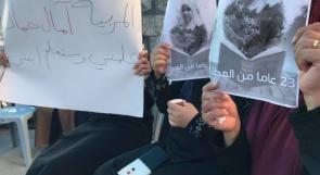 مدرسة سلواد تقاتل نصرة لمديرتها آمال حماد