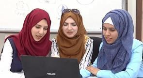 """خاص لـ""""وطن"""" بالفيديو  .. الخليل: """"العين الثالثة"""" .. طالبات يبتكرن تطبيقًا يتيح رؤية ما لا تراه العين"""