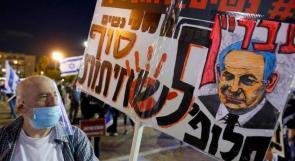 """تظاهرات حاشدة ضد نتنياهو في """"تل أبيب"""" والقدس"""