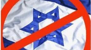 اتحاد عمال بريطانيا يدعم مقاطعة البضائع الإسرائيلية