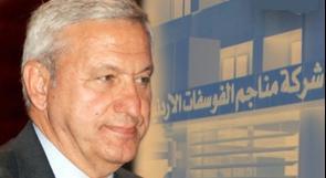 الحكم بالسجن 22 عاما وغرامه بـ 356 مليون دولار على زوج عمة ملك الأردن