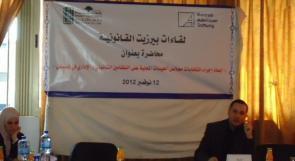 لقاء قانوني حول أبعاد إجراء انتخابات مجالس الهيئات المحلية