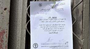 الاحتلال يخطر بالهدم أصحاب منازل ومحال تجارية في القدس