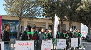 بالصور... اعتصام الكتلة الإسلامية في بيرزيت يتواصل لليوم الرابع