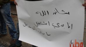 العاملون في بلدية بيت ساحور يضربون عن العمل