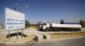 """""""إسرائيل"""" تحتجز 2000 شاحنة تحمل مواد لغزة على كرم ابو سالم"""