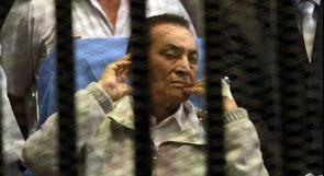 مصر: محكمة الاستئناف تنظر في طعن إخلاء سبيل مبارك