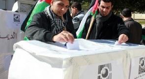 استطلاع: 85% من الناخبين يفضلون عدم تأجيل الانتخابات