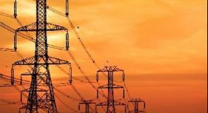 كهرباء القدس قد تقطع التيار الكهربائي عن بعض المناطق