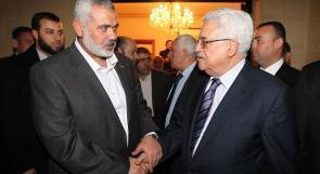 هنية يهاتف الرئيس عباس بشأن المصالحة