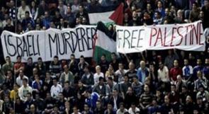 """أعلام العرب تحاصر المنتخب """"الإسرائيلي """"بالمجر"""