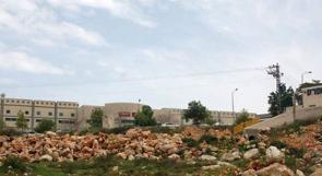 ضبط منتجات مستوطنات قرب سلفيت