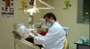 48 ألف مواطن عولجوا في عيادات الأسنان الحكومية خلال 2013