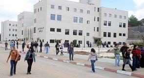 افتتاح المؤتمر الفلسطيني الدولي السابع في الكيمياء ببيرزيت