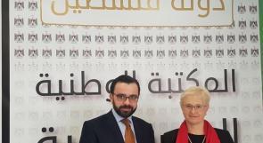 بسيسو: افتتاح القسم الأول من المكتبة الوطنية في الثالث من أيار المقبل