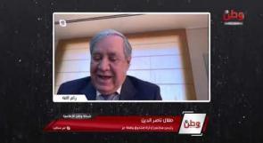 طلال ناصر الدين لـ وطن: جميع أعضاء مجلس إدارة الصندوق تبرعوا له..  وسيبدأ توزيع المساعدات على المستفيدين خلال أيام