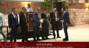 موظفو فندق الكرمل يحتفلون بمرور عامين على تأسيسه والتربع على عرش السياحة الفلسطينية