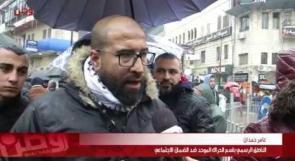 في تصريح لوطن.. الحراك الموحد مخاطبا الحكومة: هذا آخر اعتصام سلمي وانتظروا المفاجآت