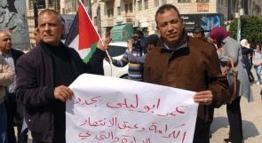 في ذكرى معركة الكرامة.. القوى الوطنية لوطن: عمر أبو ليلى رسم الطريق أمام الحرية والاستقلال