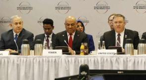 """وزير خارجية اليمن يبرر جلوسه الى جانب نتنياهو في """"وارسو"""""""