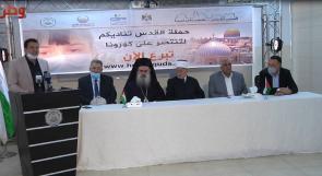 """ابو كشك لوطن : حملة """" القدس تناديكم """" تهدف الى تمكين المقدسيين لتجاوز أزمة """" كورونا """" ، وناصر ابو بكر : ادعو جميع الصحفيين لدعم الحملة ونشرها على نطاقٍ واسع ."""