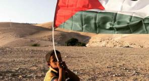 الخان الاحمر .. والله شفتك يا علمي زينة راية الامم