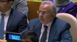 فيديو | مندوب السعودية بالأمم المتحدة يدين قصف المستوطنات