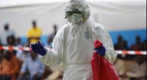التوصل لعلاج لوباء إيبولا.. والصحة العالمية تشيد