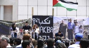 الطلبة العرب في الداخل: عيد استقلالهم.. يوم نكبتنا