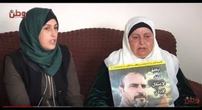 عائلة الأسير زهران لوطن: الاحتلال يهدف إلى تصفية ابننا، وفي كل لحظة نتخوف من استشهاده