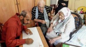 """""""هوية"""".. مشروع يدعم حقوق اللاجئين الفلسطينيين بالوثائق والصور"""