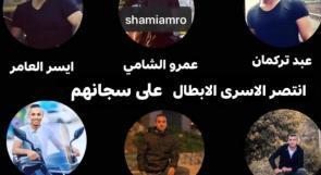 7 أسرى في سجون الاحتلال يعلقون إضرابهم المفتوح عن الطعام