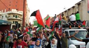 صور وفيديو | فلسطينيون ولبنانيون يتظاهرون في صيدا رفضاً لقرارات وزير العمل اللبناني