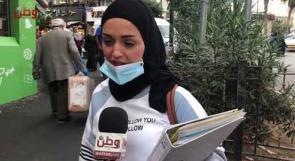 وطن تستطلع آراء المواطنين حول الانتخابات والمصالحة والمطلوب فلسطينياً في ظل التطبيع العربي