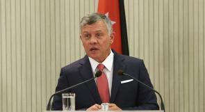 العاهل الأردني: الطريق الوحيد للسلام العادل إقامة دولة فلسطينة على حدود 67
