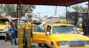 """خاص لـ""""وطن"""": بالفيديو.. غزة:سائقو """"النقل الخارجي"""" يشتكون من تزاحم """"النقل الداخلي"""" على نقل الركاب"""