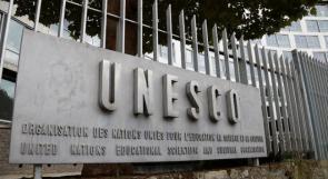دولة الاحتلال تنسحب رسميا من اليونسكو