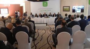 """أقر توزيع أرباح بنسبة 20%.. بنك القدس يعقد اجتماع الهيئة العامة السنوي العادي الـ""""23"""""""