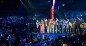 """مسابقة """"يوروفيجن"""" تفرض غرامة على فرقة ايسلندية رفعت ألوان العلم الفلسطيني"""