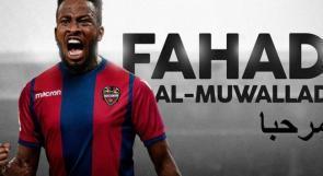 9 لاعبين سعوديين يحترفون في الدوري الإسباني