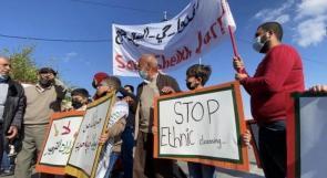 """""""المتابعة"""" في الداخل المحتل تدعو للمشاركة بمظاهرة احتجاجية في الشيخ جراح"""