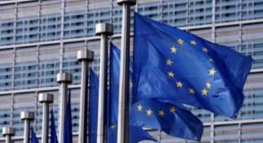 الاتحاد الأوروبي يقر قانونا بوقف دعم السلطة حال استخدامها التحريض